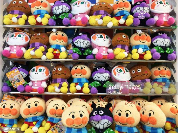 The Anpanman toys are stacked in a game center in Tokyo Japan March 5 2017