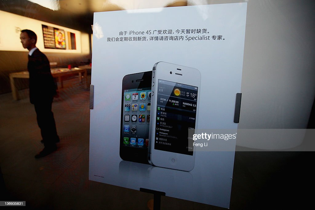 The Apple's Beijing flagship store closes after solding out iPhone 4S in early morning on January 13, 2012 in Beijing, China. Apple with China's leading telecommunications carrier, China Unicom, began to sell Apple's iPhone 4S at the Chinese mainland today.