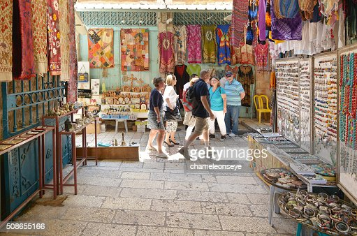 The Arab market of the old city Jerusalem, Israel : Stock Photo