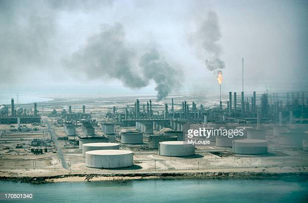 The Aramco Oil Refinery in Dahran Saudi Arabia Middle East