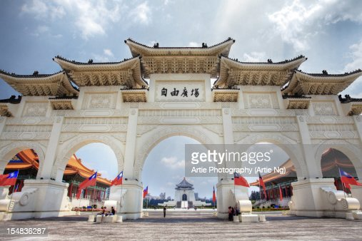 The Archway Entrance of National Chiang Kai-Shek