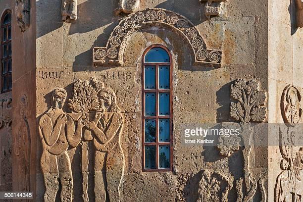The Armenian Cathedral in Akdamar Island, Van