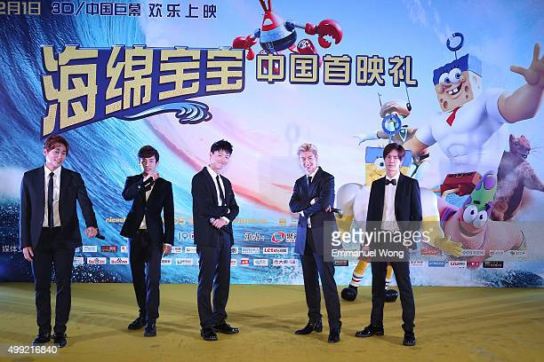 The Asian Boy Band UNIQ perform during the Beijing Premiere of The SpongeBob Movie Sponge Out Of Water at the CBD Wanda Cinema on November 29 2015 in...
