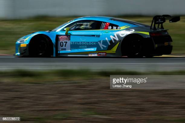 The Audi R8 LMS of KingsLinky Racing and Xu Jia drives during the first round of the 2017 China GT Championship at Goldenport Motor Park on May 12...