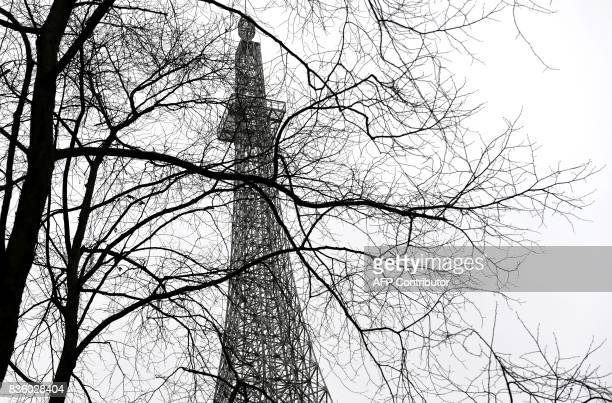 The AWA wireless tower in Sydney is seen through the branches of a tree bereft of it's leaves in winter on August 21 2017 Built in 1939 as the...