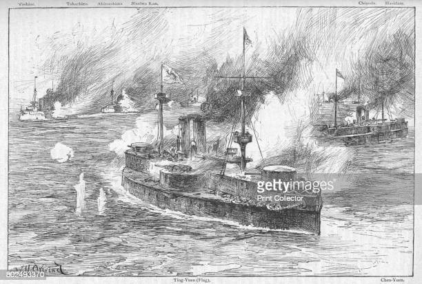 The Battle of the Yalu' The Battle of Yalu River took place on 17 September 1894 on the lower reaches of the Yalu River at the border between Korea...