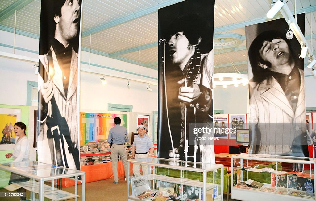 The Beatles' exhibition opens at Ako Folk Culture Museum in Ako, Hyogo Prefecture, on June 30, 2016, to mark the 50th anniversary of the legendary pop group's visit to Japan. About 1,000 items, including records and books, are on display through Aug. 30.