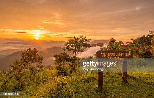 The beautiful sunrise view from Doi Kart Phee the mountains in Chiangrai province of Thailand. : Stock Photo