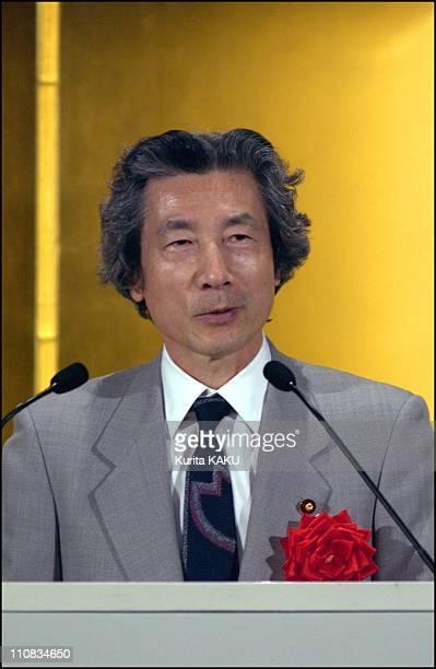 The Big Four Economic Organizations New Year'S Party In Tokyo Japan On January 07 2002 Speech of Prime Minister Junichiro Koizumi at Hotel New Otani...