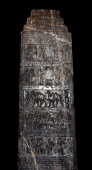 The Black Obelisk of Shalmaneser III Assyrian from Nimrud Made of finegrain Black limestone streaked with white It records the king's campaigns and...