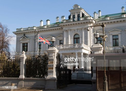 The British Embassy In Moscow Sofia Embankment Stock Photo Thinkstock