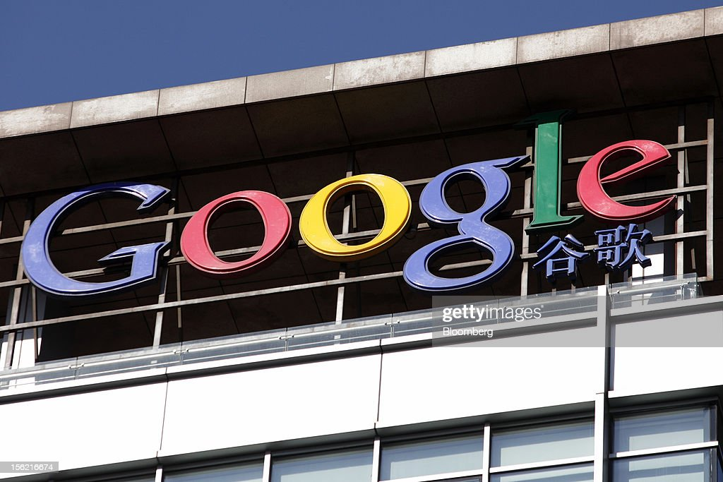 The building housing the Google Inc. China headquarters stands in Beijing, China, on Monday, Nov. 12, 2012. Google Inc. reported higher traffic patterns on its sites in China after the company earlier said there was an unusual decline in the country, and an Internet monitor said company services were blocked there. Photographer: Tomohiro Ohsumi/Bloomberg via Getty Images