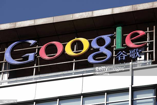 The building housing the Google Inc China headquarters stands in Beijing China on Monday Nov 12 2012 Google Inc reported higher traffic patterns on...