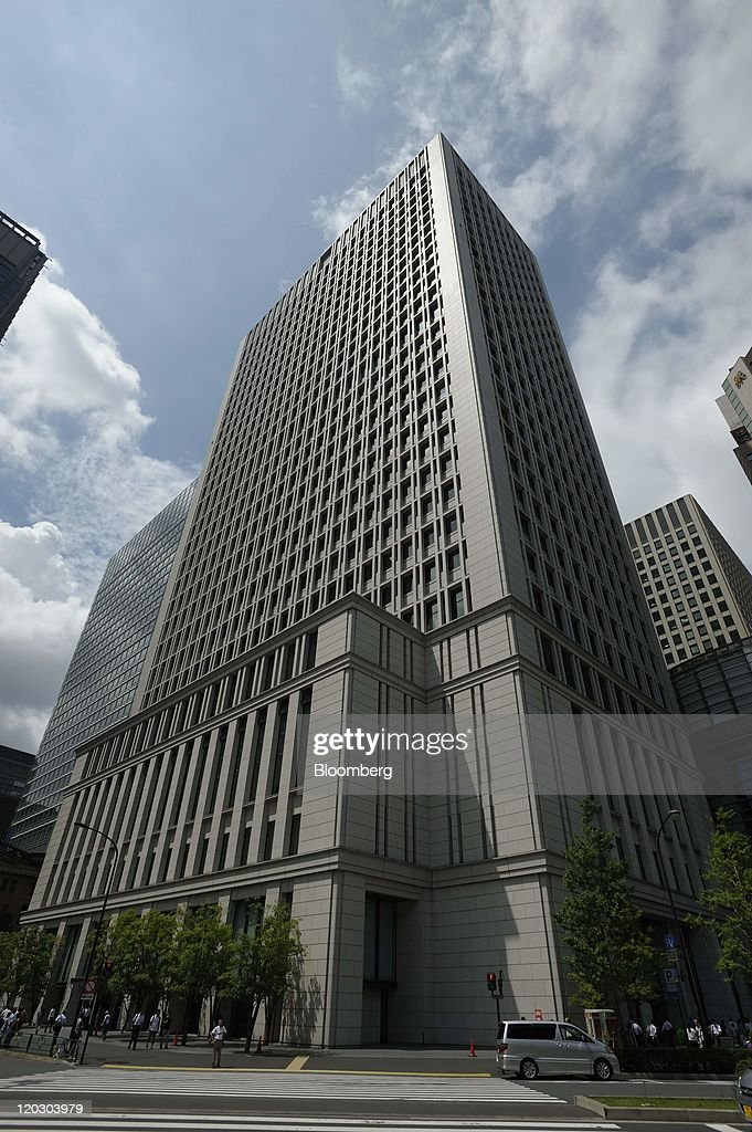 The building which houses the Hitachi Ltd. headquarters stands in Tokyo, Japan, on Thursday, Aug. 4, 2011. Mitsubishi Heavy Industries Ltd. and Hitachi Ltd. said they're not holding talks to merge some of their businesses, hours after the president of Hitachi said that a deal was being discussed. Photographer: Akio Kon/Bloomberg via Getty Images