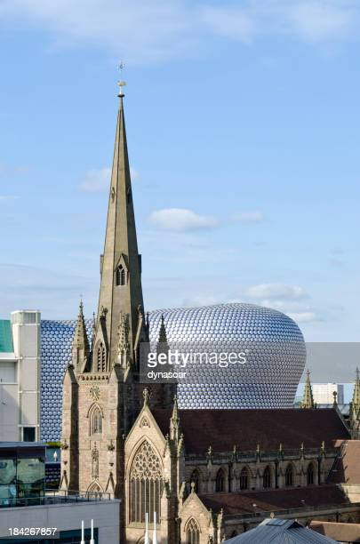 The bullring building in Birmingham, UK