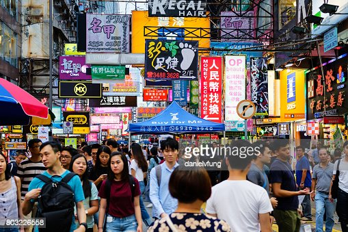 The busy streets of HongKong : Stock Photo