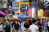 The busy streets of HongKong