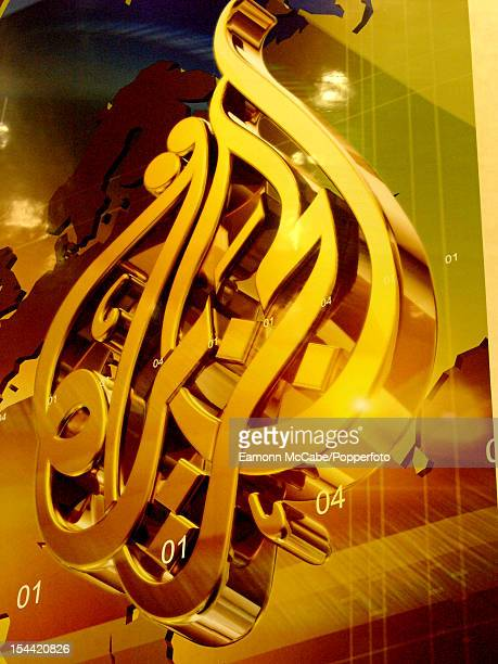 The calligraphic logo of the Al Jazeera TV network at the company's headquarters in Doha Qatar 19th October 2005