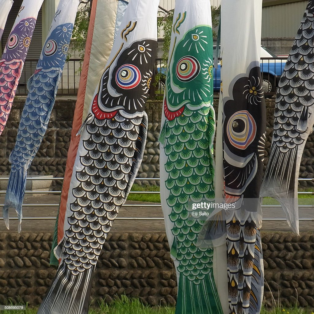 The carp streamer - koinobori : Stock Photo