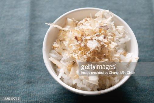The cat rice : Stock Photo