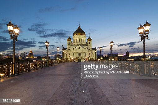 The Cathedral of Christ the Saviour, Russia
