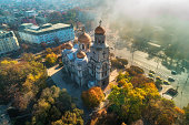 The Cathedral of the Assumption in Varna in autumn, aerial view