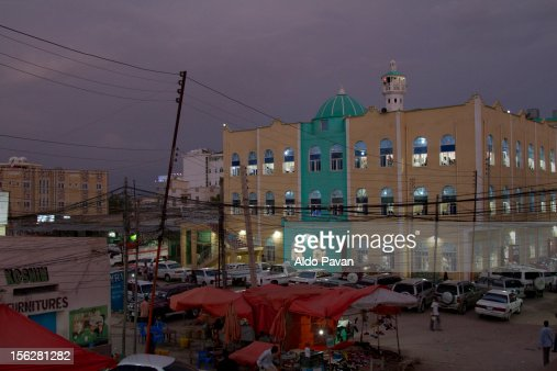 The central mosque at dusk. : Stock Photo