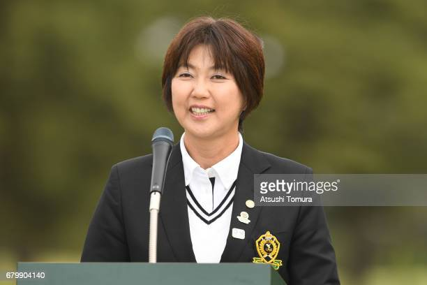 The chairman of LPGA Japan Hiromi kobayashi speaks during the victory ceremony for the World Ladies Championship Salonpas Cup at the Ibaraki Golf...