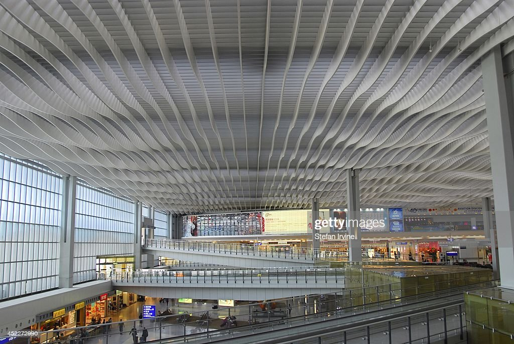 The checkin hall of Hong Kong International Airport's Terminal 2 has a striking architectural design feature in its ceiling
