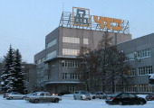 The Chelyabinsk Tractor Plant headquarters sit in Chelyabinsk Russia on Thursday Feb 9 2011 The factory designs and manufactures industrial machinery...