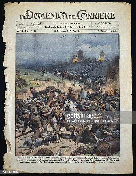 The Chinese army fleeing Shanghai plate by Achille Beltrame from La Domenica del Corriere newspaper November 28 1937 Second SinoJapanese War China...