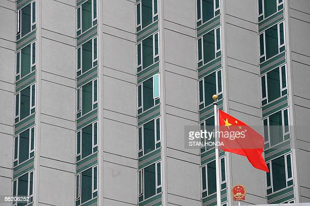 The Chinese flag flies outside the consulate on June 4 2009 in New York Demonstrators worldwide are marking 20 years since the Tiananmen Square...