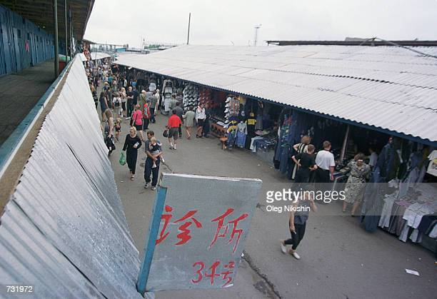 The Chinese market in the town of Ussuriisk east of Vladivostok in the Russian Far East September 2 2000 According to Russian President Vladimir...
