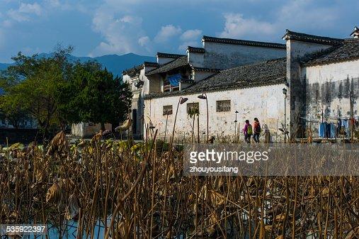 The Chinese most beautiful village : Stock Photo