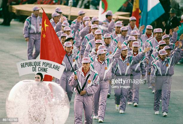 The Chinese team parading at the opening ceremony of the Winter Olympics at the Theatre des Ceremonies Albertville Canada 8th February 1992