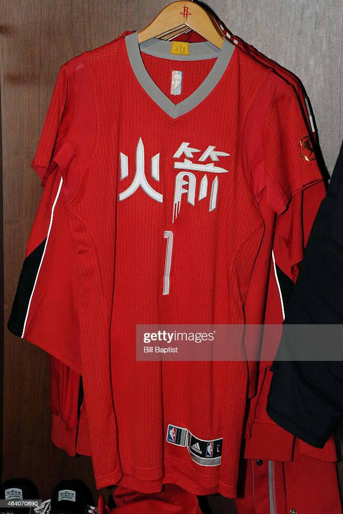 The Chinese version of the jersey of Trevor Ariza #1 of the Houston Rockets as it hangs in the locker room before a game against the Toronto Raptors on February 21, 2015 at the Toyota Center in Houston, Texas.