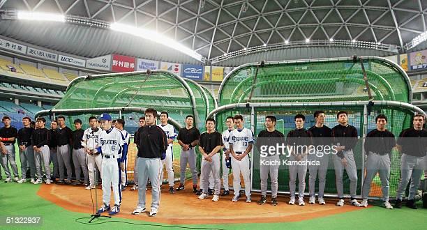 The Chunichi Dragons team captain Hirokazu Ibata and Yomiuri Giants team captain Yoshinobu Takahashi speak to fans at Nagoya Dome on September 19...