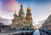 The Church of the Savior on Spilled Blood  is one of the main sights of St. Petersburg, Russia. Other names include the Church on Spilled Blood, the Temple of the Savior on Spilled Blood, and the Cath