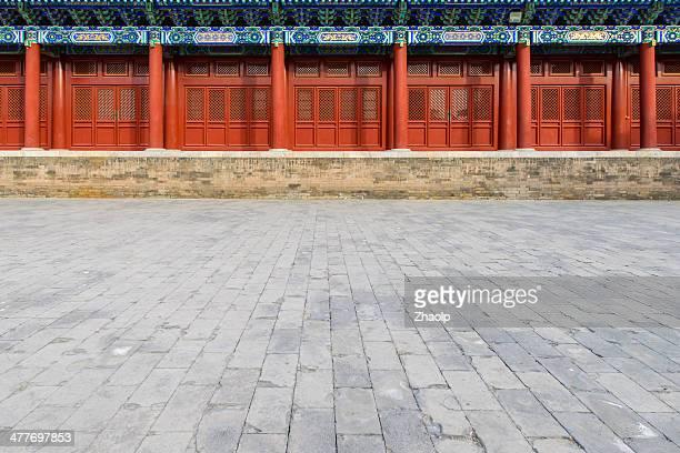 The city of Beijing