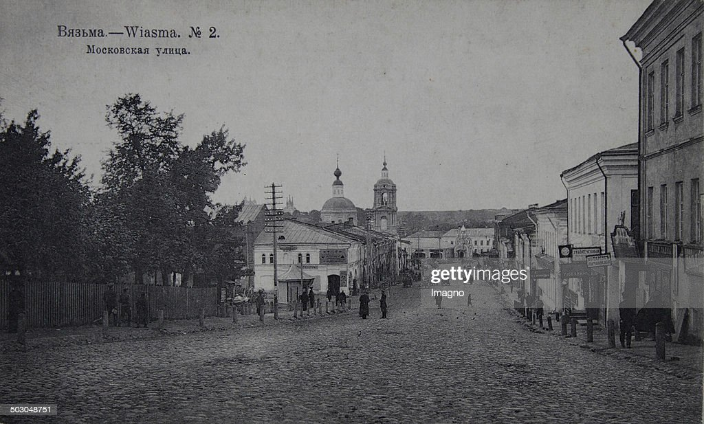 The city Wjasma near Smolensk In the west of Central Russia 1915 Photographic postcard