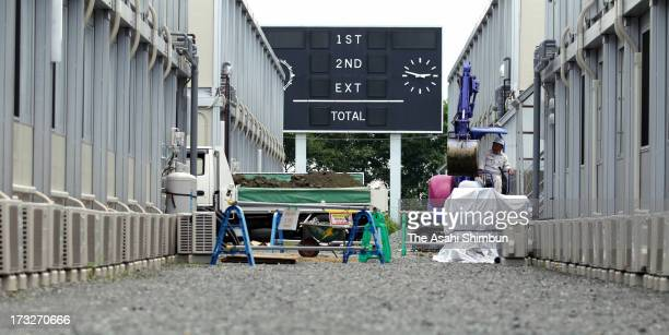The clock of scoreboard had stopped at 1446 when the magnitude 90 earthquake jolted on March 11 at temporary housing set up for Tokyo Electric Power...