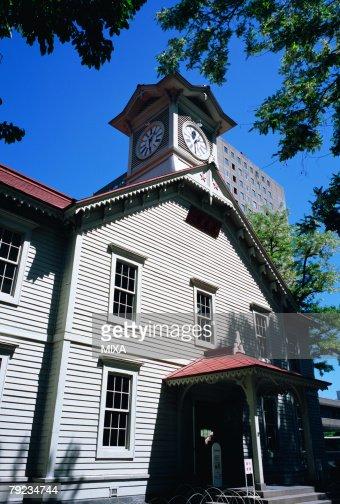 The Clock Tower, Sapporo, Hokkaido, Japan : Stock Photo