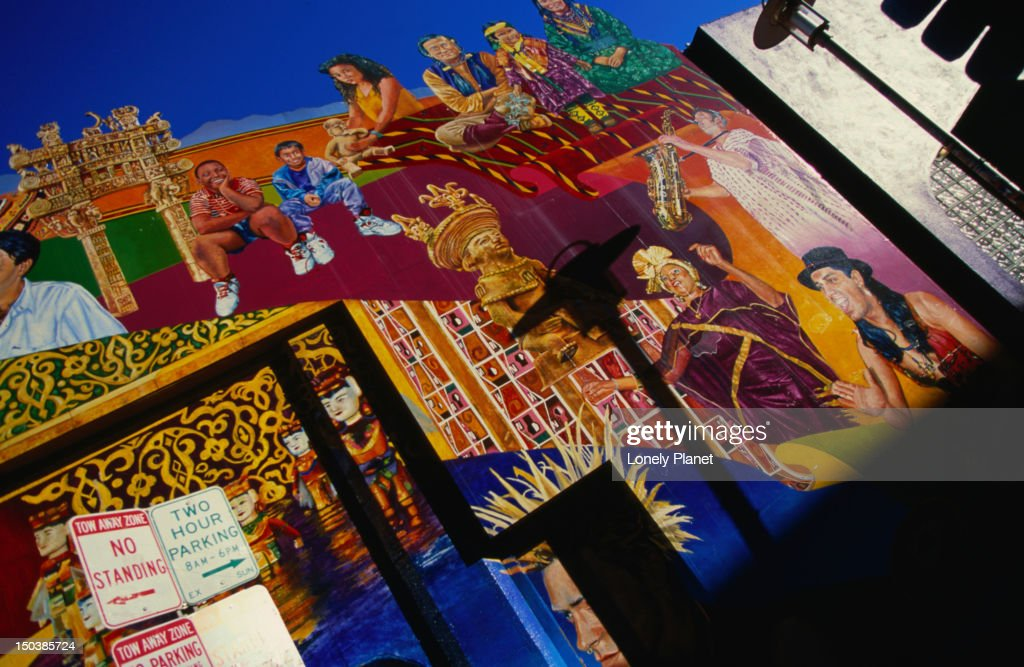 The colourful facade of a Middle East Restaurant, Boston. : Stock Photo