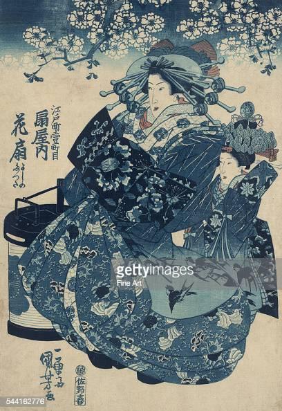 The Courtesan Hanao of Ogiya by Utagawa Kuniyoshi