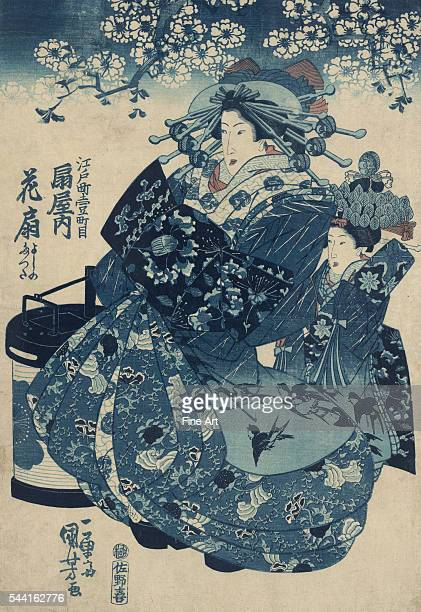 The Courtesan Hanao of Ogiya by Utagawa Kuniyoshi