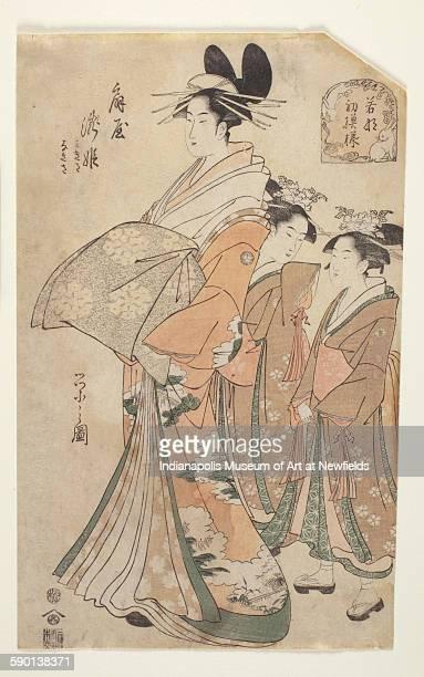 'The Courtesan Takihime of the Ogiya' by Chobunsai Eishi 18151827 Gift of Mrs Lucius B Swift