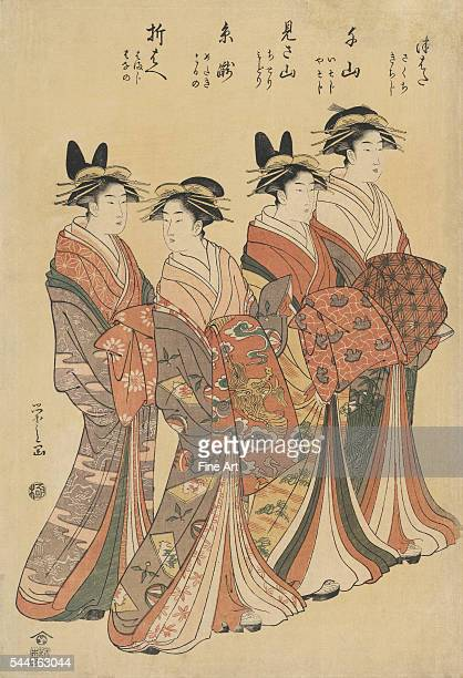 The Courtesans Mitsuhata Senzan Misayama Itotaki and Oribae by Hosoda Eishi