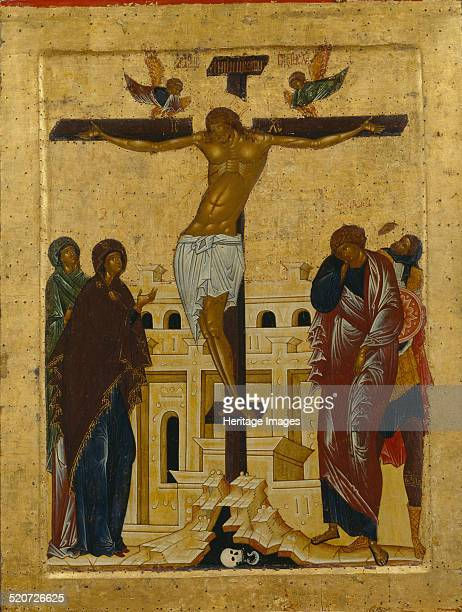The Crucifixion Found in the collection of State Openair Museum KirilloBelozersky Monastery