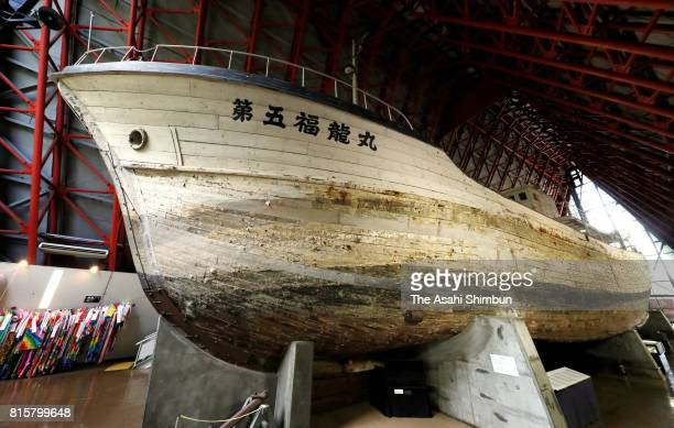The Daigo Fukuryu Maru a fishing vessel is seen on July 13 2017 in Tokyo Japan The vessel was showered with radioactive fallout from a hydrogen bomb...