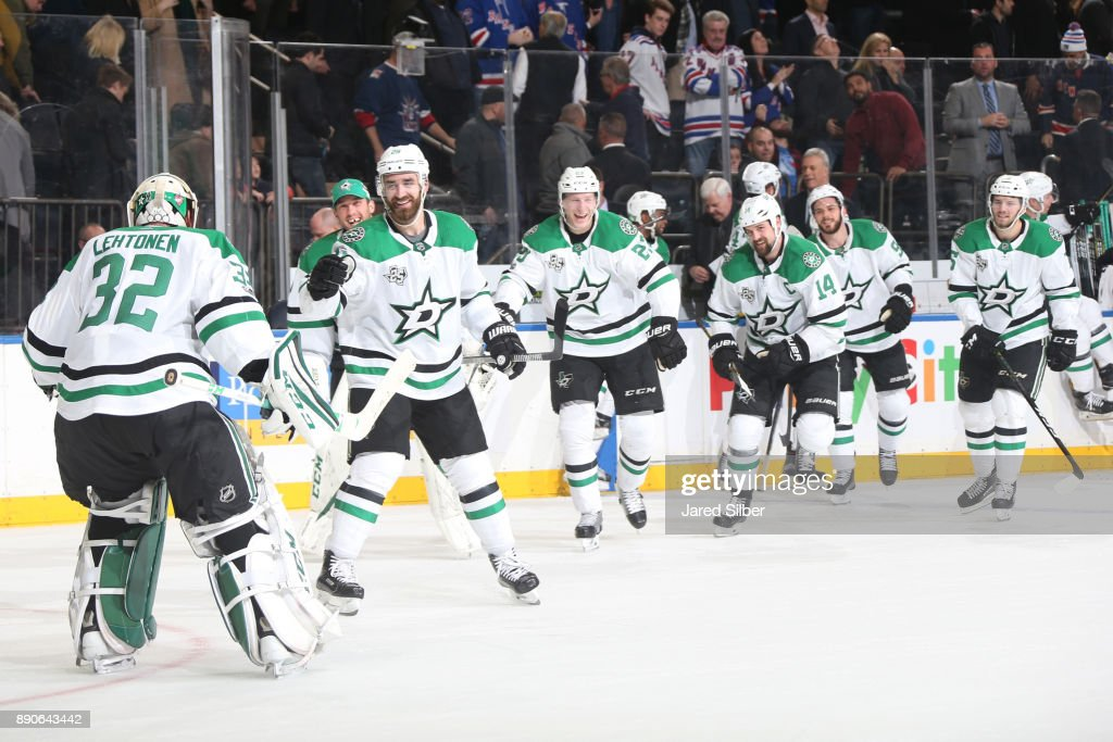 Dallas Stars v New York Rangers